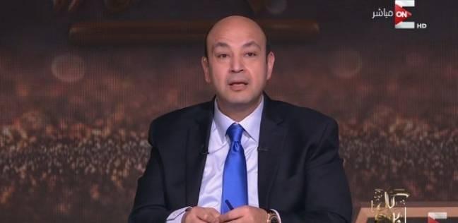 عمرو أديب يطالب بالكشف عن سلامة القوى العقلية لهشام جنينة
