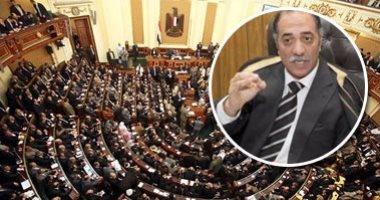 عبد الهادى القصبى يستعرض أمام الجلسة العامة مشروع قانون تنظيم عمل الجمعيات
