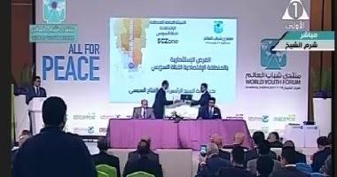 توقيع اتفاقيات بين قناة السويس وشركات عالمية باستثمارات 40 مليار دولار