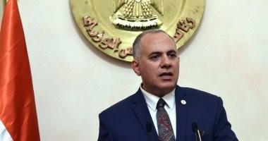 وزير الرى: المنظمات الدولية تبحث ترتيبات المشاركة فى أسبوع القاهرة للمياه