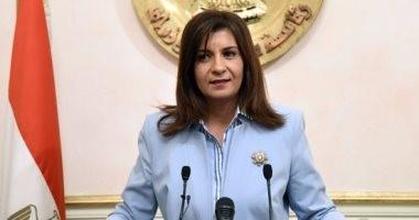 وزيرة الهجرة تتفق مع شباب مصرى بالخارج لتشكيل فريق للرد على الشائعات