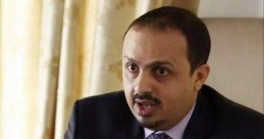 وزير الإعلام اليمنى: الحوثيون يفخخون ألعاب الأطفال