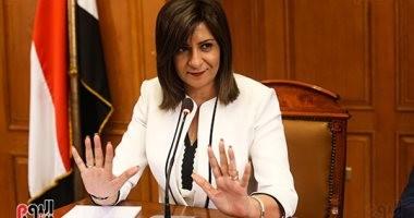 وزيرة الهجرة تتوجه لقبرص لحضور المؤتمر العالمى التاسع للقبارصة الشباب بالخارج