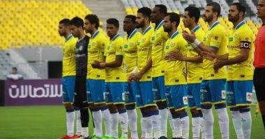 اهداف مباراة الإسماعيلي والداخلية في الدوري المصري