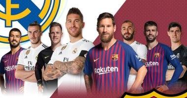 موعد مباراة الكلاسيكو بين برشلونة وريال مدريد اليوم والقنوات الناقلة
