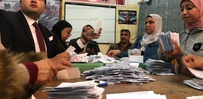 عاجل| إعلان نتيجة الاستفتاء: 88.8% موافقة و11.1% رفض