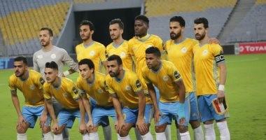 موعد مباراة الإسماعيلى ومازيمبى الكونغولى اليوم الجمعة 8 / 3 / 2019
