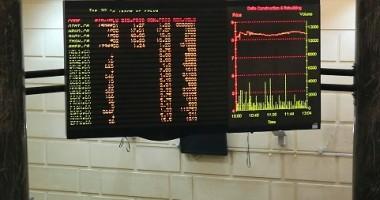 """البورصة تقرر إعادة التعامل على """"مصر جنوب إفريقيا"""" بداية من جلسة الغد"""