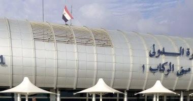 تأخر إقلاع 3 رحلات من مطار القاهرة لسوء الأحوال الجوية بالمطارات الخارجية