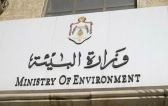 البيئة: التنسيق مع الجهات كافة لتوفير الرعاية لصقور مطار القاهرة المهربة
