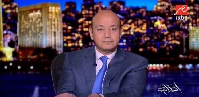 محمود السيسي ضيف عمرو أديب بعد قليل