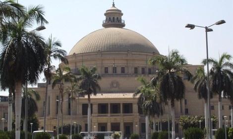 جامعة القاهرة تطلق قافلة طبية لرأس غارب بالبحر الاحمر