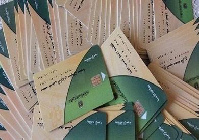 مصدر بـ«التموين»: «تلقي 680 ألف طلب إضافة مواليد على البطاقات حتى الآن»
