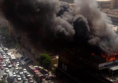 مصدر أمني: ماس كهربائي بجهاز تكييف وراء حريق «نقابة التجاريين»