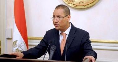 """رئيس """"الرقابة المالية"""" يشارك فى اجتماعات مجلس إدارة منظمة """"الأيوسكو"""""""