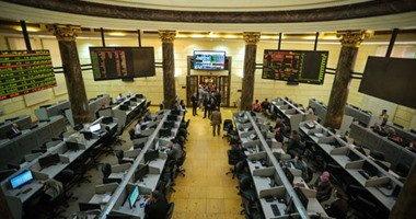 حصاد أخبار البورصة المصرية اليوم الاثنين 31-10-2016