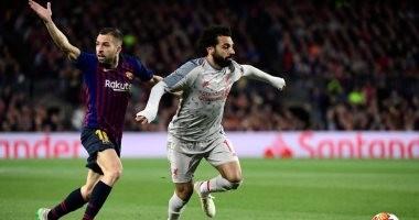 برشلونة يوجه رسالة إلى محمد صلاح