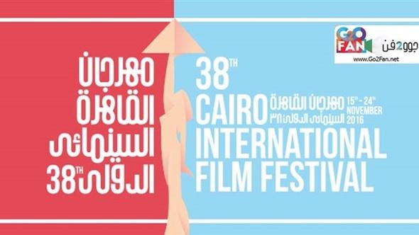 «القاهرة السينمائى»: لم نوجه دعوة لممثل أفلام البورنو لحضور المهرجان