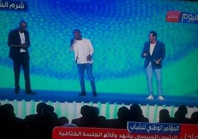 «بلاك تيما» يقدم عرضا غنائيا في ختام مؤتمر الشباب