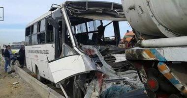 """مصرع عامل وإصابة 20 فى تصادم أتوبيس مع سيارة نقل بطريق """"بلبيس- العبور"""""""