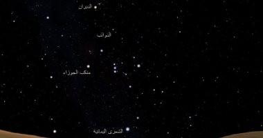 نجوم الجوزاء تزين سماء الوطن العربى الليلة فى ظاهرة مشاهدة بالعين المجردة