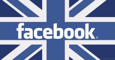 """3 صفعات وجهتها بريطانيا لـ""""فيس بوك"""" خلال عام.. الضرائب أبرزها"""