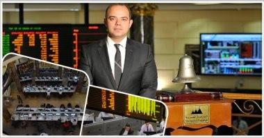 ارتفاع جماعى لمؤشرات البورصة بختام التعاملات وسط مشتريات عربية