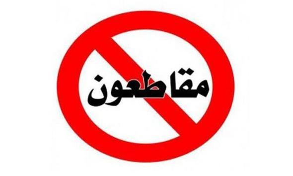 الشارع المصرى ..ماذا قال عن حملة مقاطعة الشراء ؟