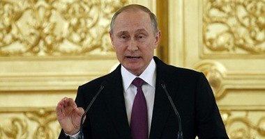 روسيا تسحب توقيعها من معاهدة روما للمحكمة الجنائية الدولية