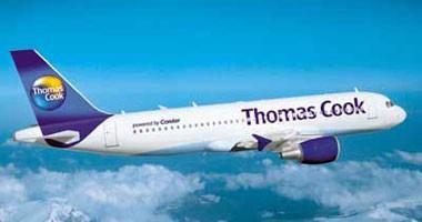 شركة توماس كوك تستأنف رحلات من برمنجهام إلى مرسى علم بعد توقف 9 سنوات