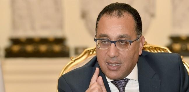 رئيس الوزراء يصدر قرارا بحظر التجول ببعض مناطق شمال سيناء